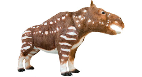 Not existing mammal